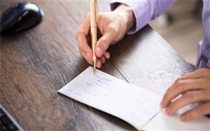 بهرهمندی مشتریان از سرویس استعلام چک بدون احراز هویت