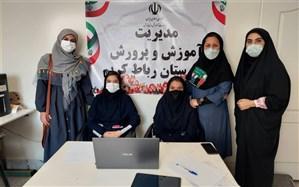 برگزاری مرحله استانی جشنواره خوارزمی در شهرستان رباط کریم