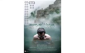 «پیرمردها نمی میرند» در «سینما آیفیلم»