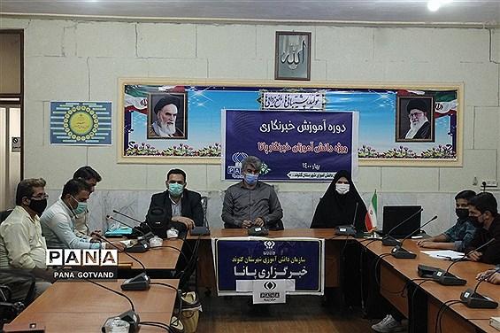 کارگاه آموزشی یکروزه خبرنگاران پانا شهرستان گتوند