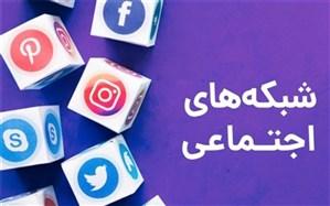 بهمناسبت روز جهانی شبکههای اجتماعی؛ آداب حضور در شبکههای اجتماعی