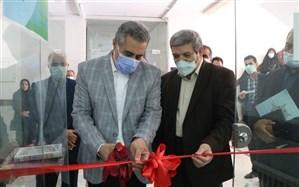 مرکز مشاوره آموزش و پرورش استثنایی مازندران افتتاح شد