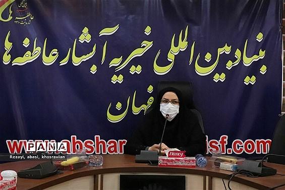 نشست خبری مدیرعامل بنیاد بین المللی خیریه آبشار عاطفههای استان اصفهان