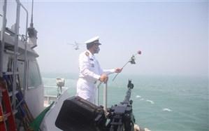 گلباران محل شهادت مسافران هواپیمای ایرباس ۶۵۵ در خلیج فارس