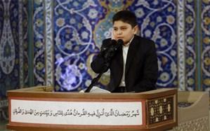 ۷۴ دانشآموز البرز به مسابقات کشوری قرآن راه یافتند