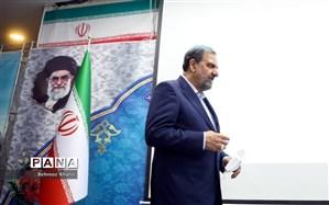محسن رضایی به فرمانده کل سپاه نامه نوشت