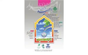 جشنواره تابستانی «پنجره امید» در سیستان و بلوچستان آغاز به کار کرد