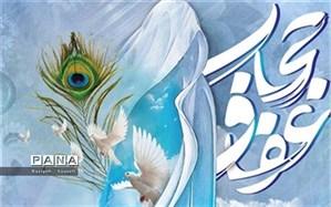 حجاب، بالی برای پرواز به سوی خدا