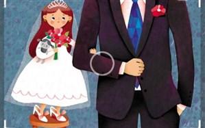 کودک همسری یا ازدواج زودهنگام خودکشی است