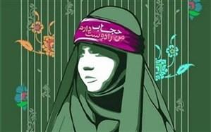 مسابقه ملی عکسنوشت با موضوع «عفاف و حجاب» برگزار می شود