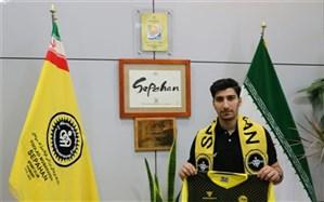 ملیپوش امید ایران به سپاهان پیوست