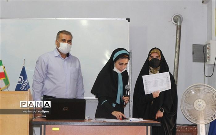 احکام مسئولان کمیتههای مجلس دانشآموزی استان قزوین اعطا شد