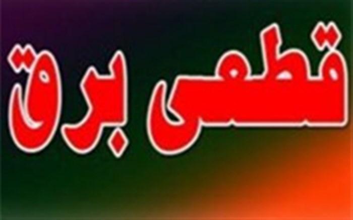 سرقت کابل برق