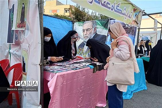 برگزاری نمایشگاه با موضوع عفاف و حجاب در شهرستان رباط کریم
