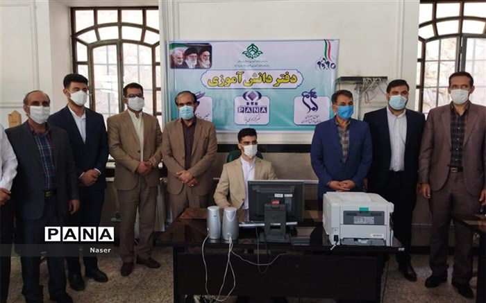 دفتر دانشآموزی ناحیه یک خرمآباد افتتاح شد