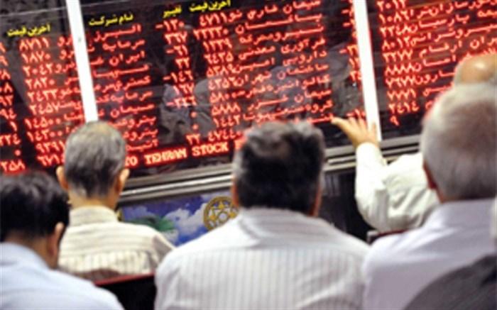 دادوستد بیش از ۲۲۷ میلیون سهم در بورس مازندران