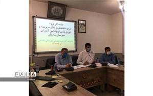 برگزاری جلسه کارگروه ساماندهی نظارت بر تولید لباس فرم دانشآموزان شادگان