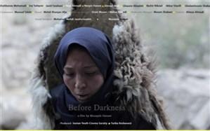 «قبل از تاریکی» در جشنواره Religion Today ایتالیا