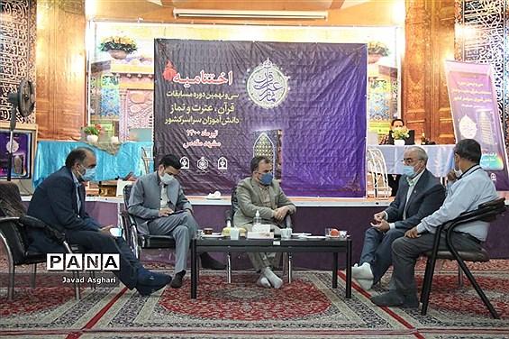 جلسه هماهنگی ستاد اجرایی مسابقات قرآن عترت و نماز دانش آموزان کشور