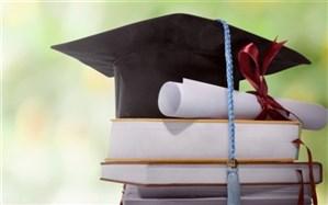 حمایت از «پایان نامههای بازنشستگان دانشجو» با پرداخت تسهیلات
