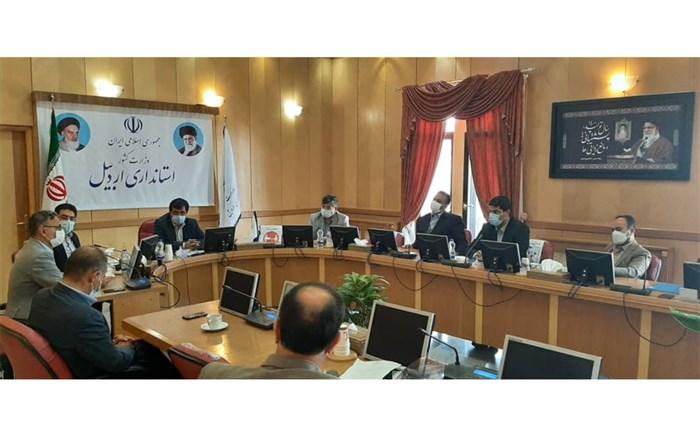 استاندار اردبیل در نشست با سرمایه گذارمجتمع آبدرمانی کوثر