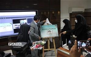 رونمایی از طرح یک دقیقه با کتاب و بسته آموزشی آوند در خراسان شمالی