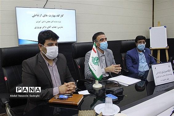 کارگاه مهارتهای ارتباطی ویژه نمایندگان مجلس دانشآموزی استان بوشهر