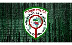 راهاندازی فوریتهای سایبری در پلیس فتا فرماندهی انتظامی استان همدان