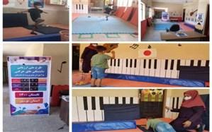 طرح ارزیابی شایستگیهای حرکتی نوآموزان بدو ورود در حال اجرا است