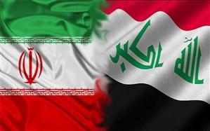 اعلام آمادگی ایران برای کمک به عراق در مقابله با تحرکات تروریستی