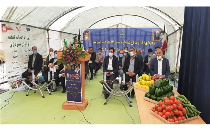 ۹۶ هکتار گلخانه در شمال استان اردبیل به بهرهبرداری رسید