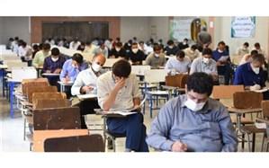 آغاز توزیع کارت آزمون استخدامی نهضت سوادآموزی