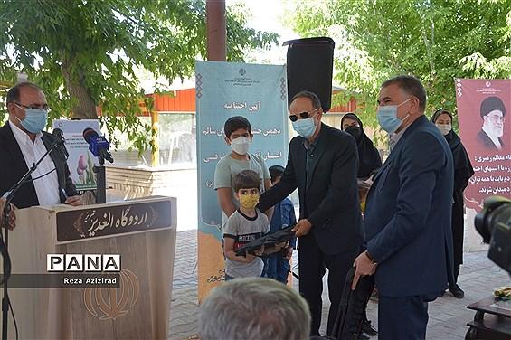 آیین اختتامیه دهمین جشنواره نوجوان سالم در تبریز