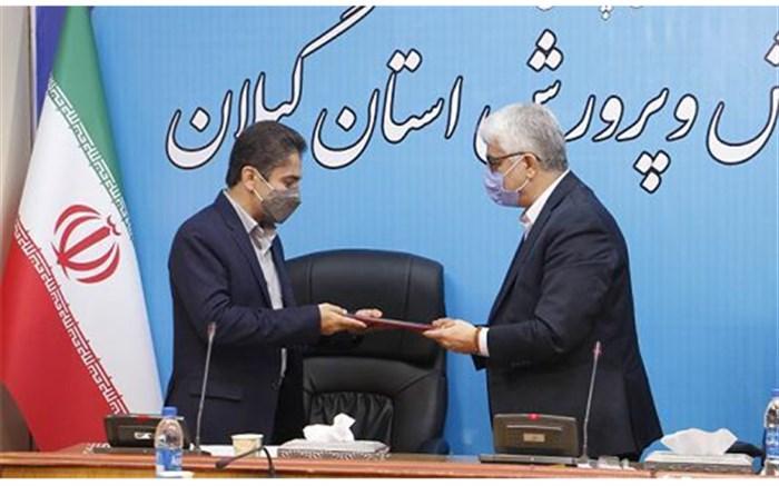 انتصاب مشاور جدید امور جوانان آموزش و پرورش استان گیلان