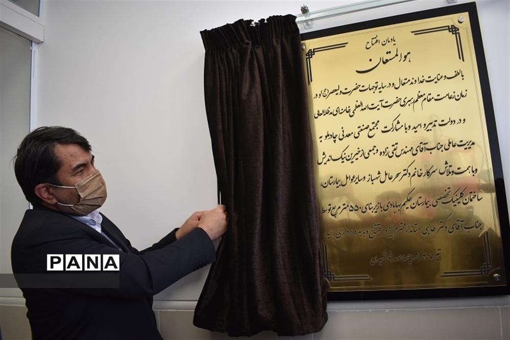 سفر یک روزه استاندار به شهرستان بهاباد و افتتاح پروژه ها