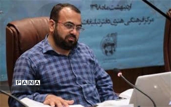 وداع با پیکر محمدحسین فرجنژاد طلبه و مجاهد یزدی و خانوادهاش