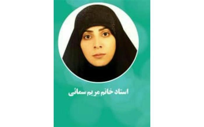 آموزگار البرزی رتبه چهارم مسابقات قرائت قرآن را کسب کرد