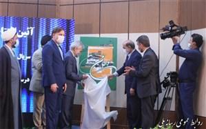 آغاز ساخت دو سریال در صدا سیمای گیلان با دستور رئیس رسانه ملی