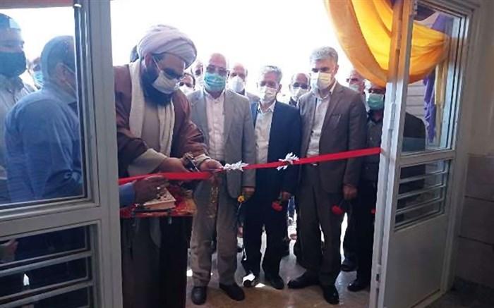 افتتاح دبستان ششکلاسه و نمازخانه فاطمیه در دبستان بوعلیسینا وزوان