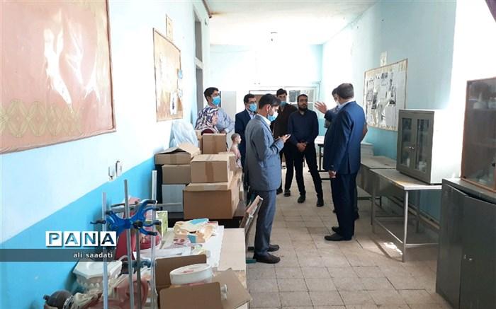 تهیه کامل ملزومات آزمایشگاهی برای آموزشگاه شهید سعیدیان روستای قلعه نوکلات