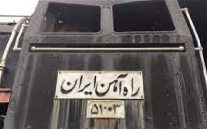 ۱۴۰۰ کیلومتر از راهآهن ایران، جهانی شد/ویدئو