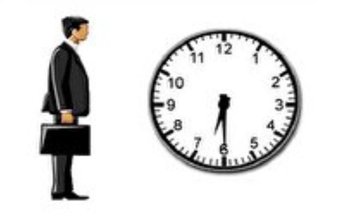 تغییر ساعت کار ادارات بوشهر در روزهای ۵ و ۶ مرداد