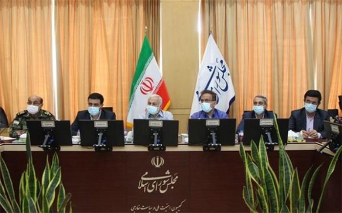 کمیسیون امنیت ملی مجلس