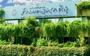 جشنواره بین المللی «یکصد سالگی ادبیات معاصر فارسی» برگزار می شود