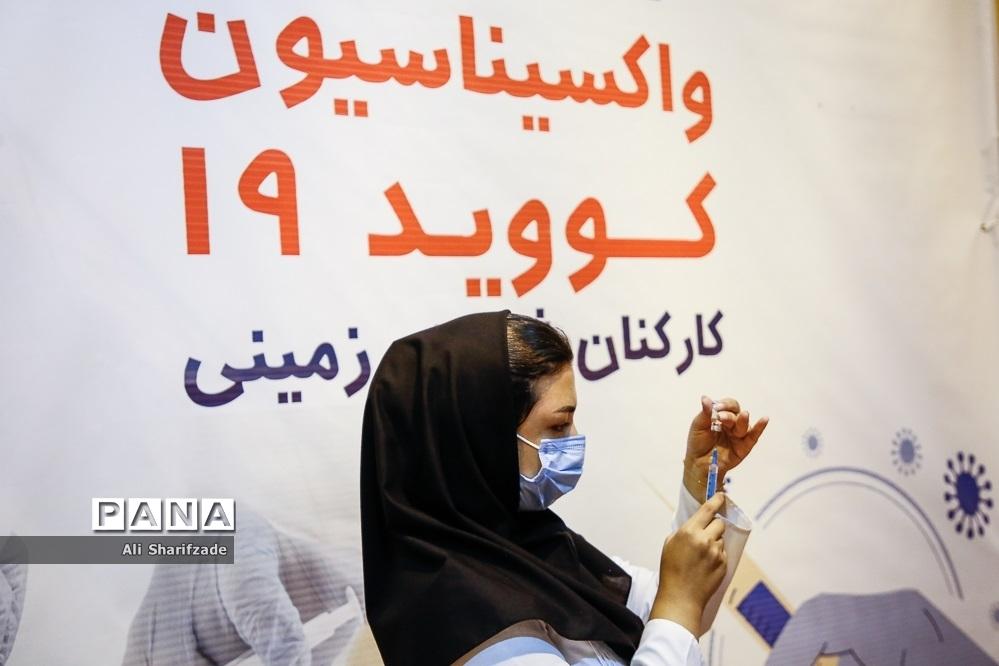 طرح واکسیناسیون کووید 19 کارکنان مترو