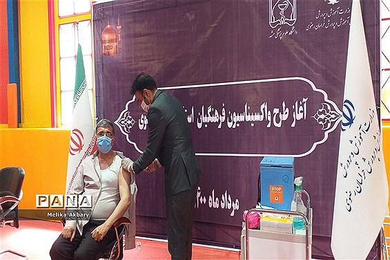 آغاز طرح واکسیناسیون فرهنگیان در مشهد