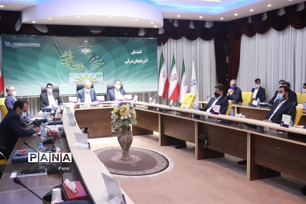 اولین روز سی و پنجمین اجلاس رؤسا و مدیران آموزش و پرورش سراسر کشور در آذربایجان شرقی