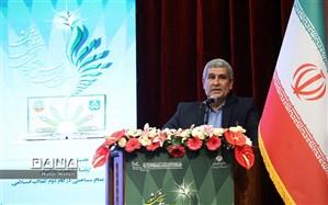 جزئیات واکسیناسیون فرهنگیان از 7 مردادماه