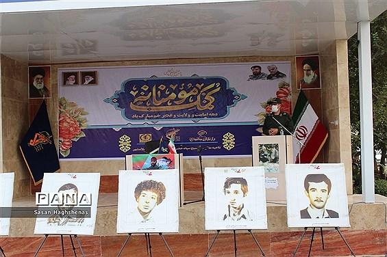 هفتمین مرحله رزمایش همدلی و کمک مومنانه شهرستان اسلامشهر