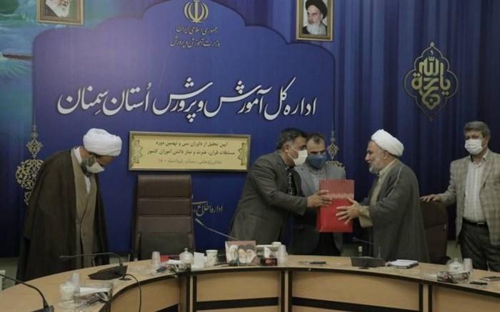 تجلیل از داوران بخش پژوهشی بزرگترین رویداد قرآنی دانشآموزی در قسمت پسران برگزار شد